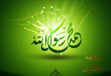 انصر نبيك - للشيخ علاء سعيد
