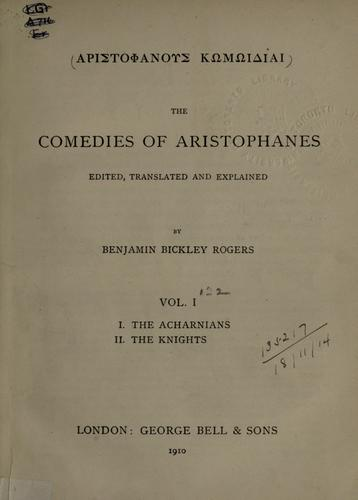 Aristophanous komoidiai.