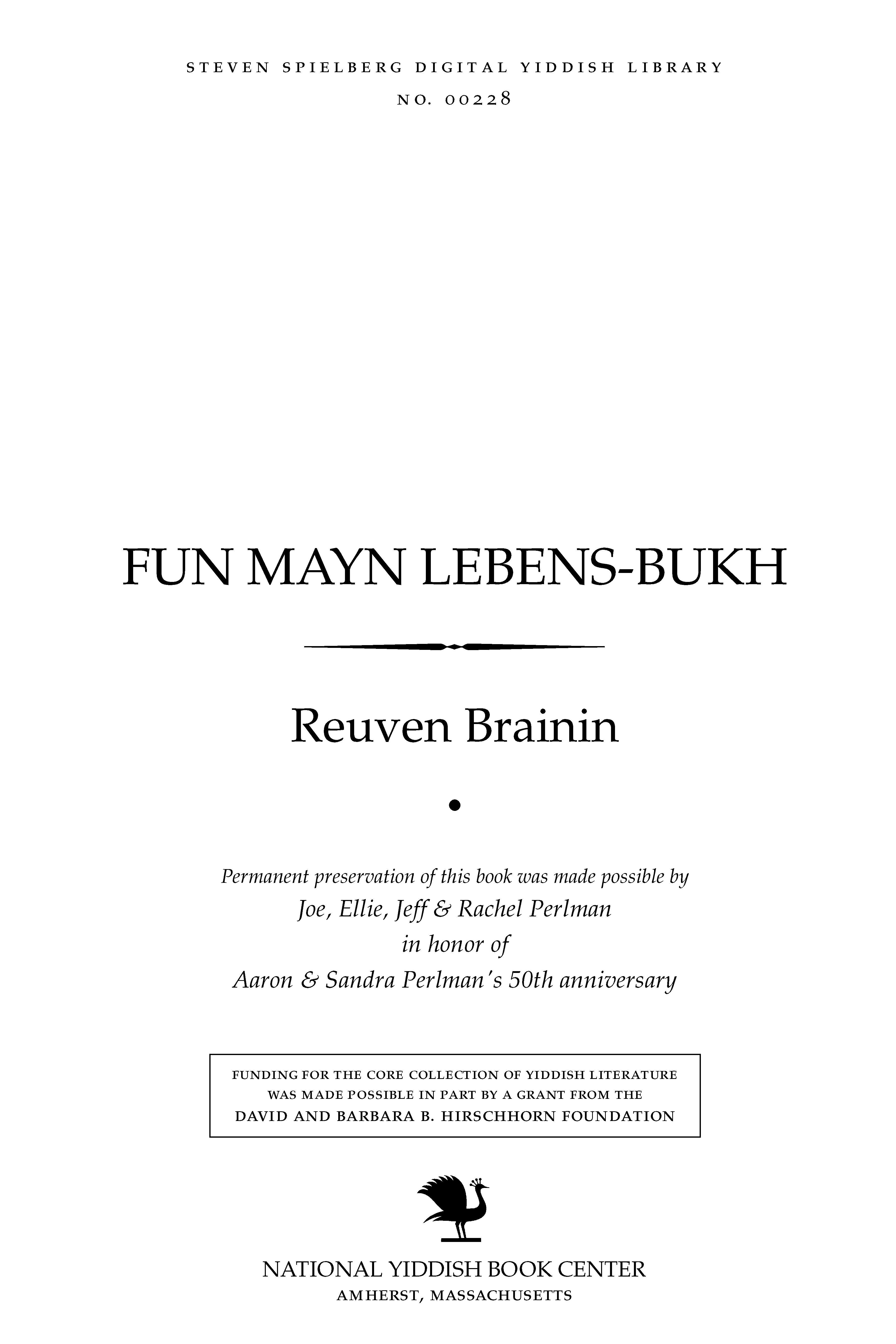Cover of: Fun mayn lebens-bukh